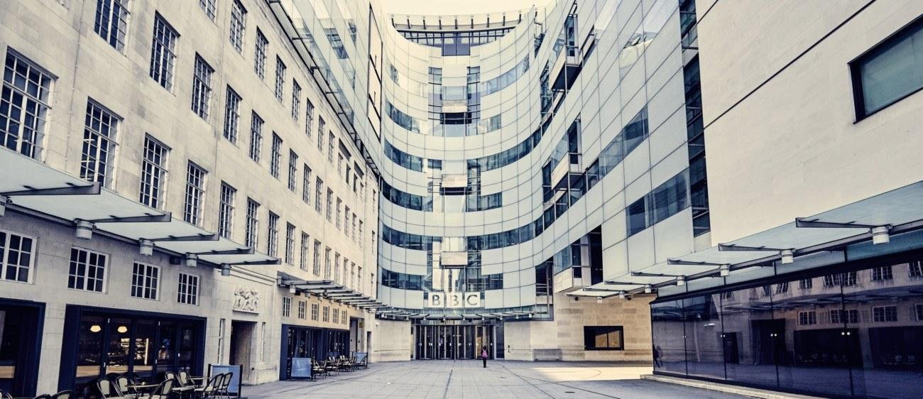BBC new Broadcasting House, London